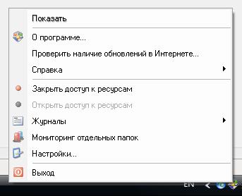 Настройка общего доступа android приложений к файлам