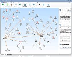 ...который позволяет более точно определять топологию сети и строить ее схему при первоначальной настройке программы.