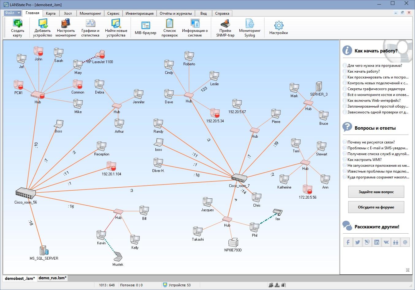 Позволяет отображать текущее состояние сети в виде графической карты, осуществляет мониторинг с помощью...