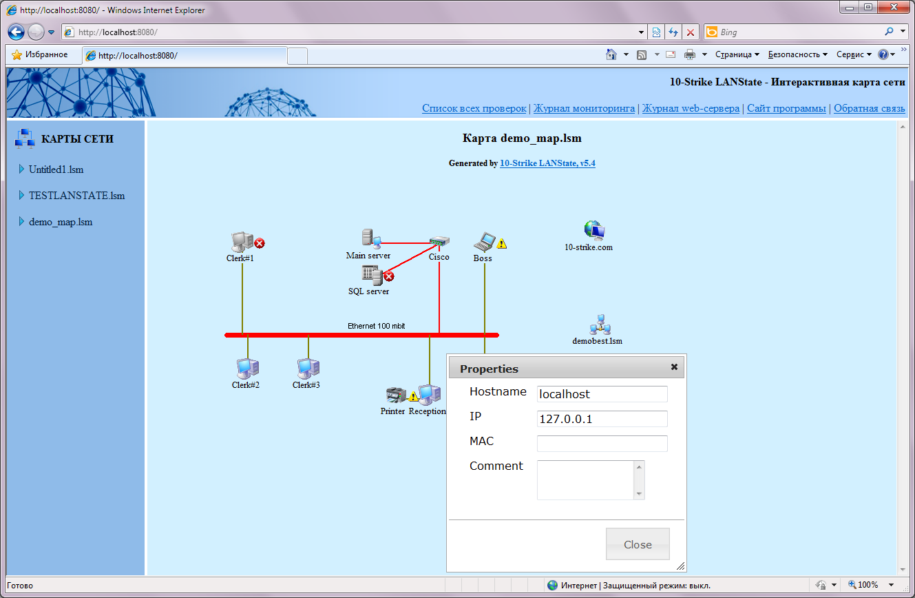 программа создания сетевых графиков