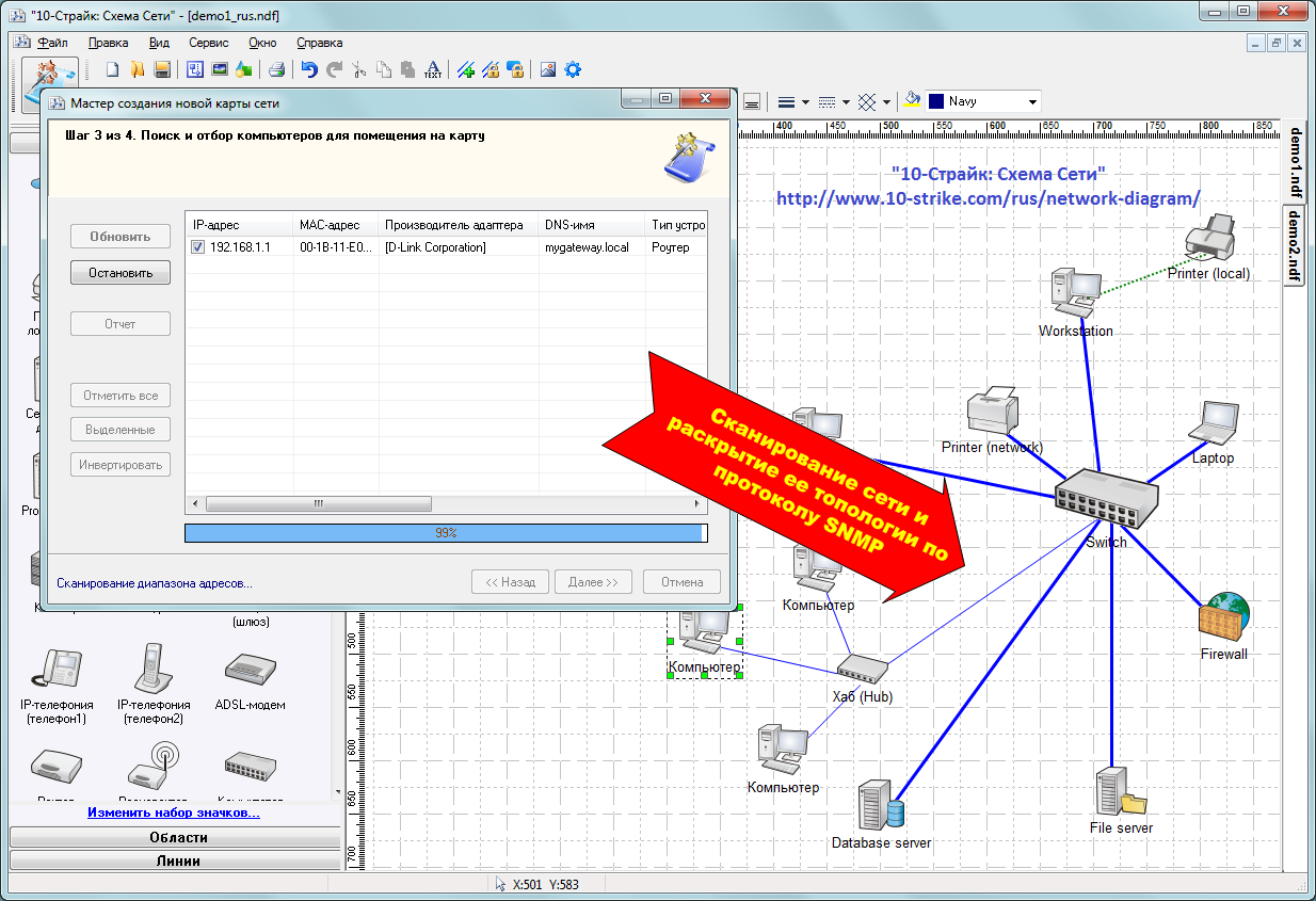 Network Diagram Creator 28 Images Conceptdraw Sles