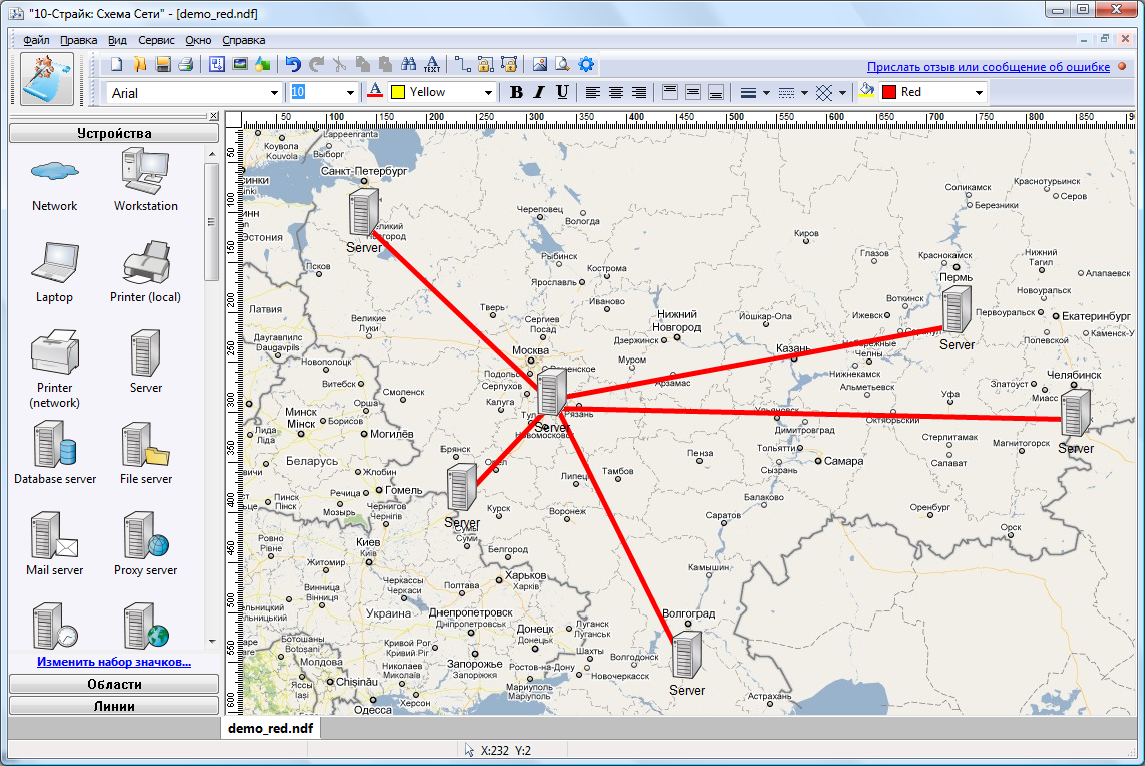 Карта сети программа — photo 5