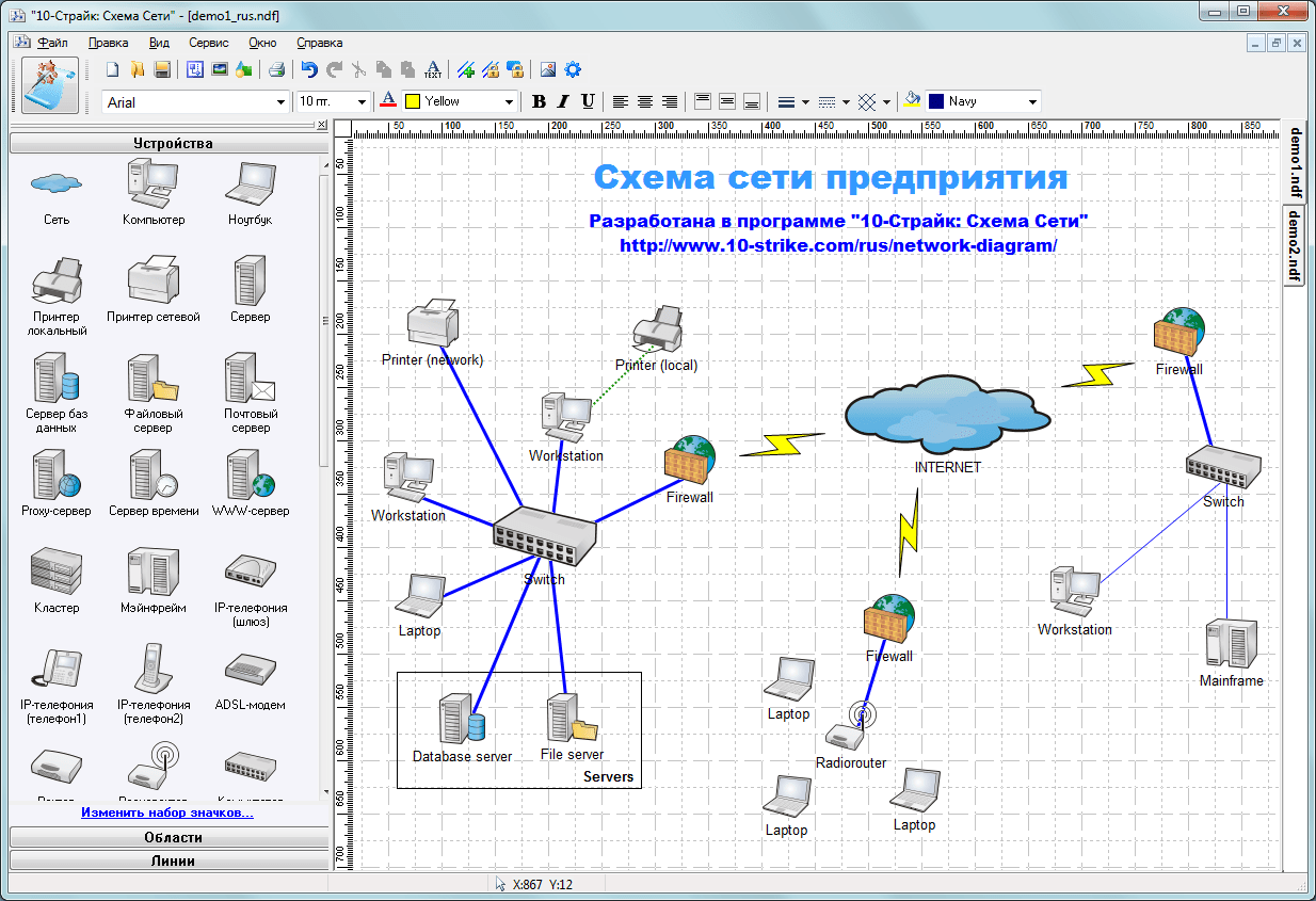 Diagram drawing software free download