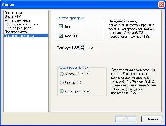 Как сделать ip с помощью no ip 519