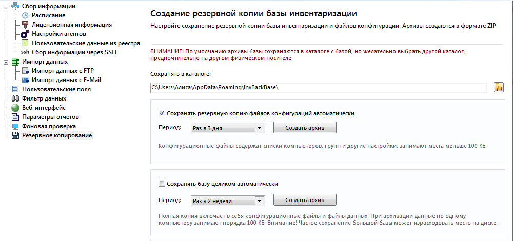 онлайн заявка в почта банк на кредитную карту до 100000 рублей без справок